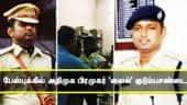 Tamil Celebrity Videos பேஸ்புக்கில் அதிமுக பிரமுகர் 'லைவ்' குடும்பசண்டை