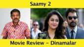 சாமி 2 திரை விமர்சனம்