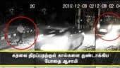Tamil Celebrity Videos கதவை திறப்பதற்குள் கால்களை துண்டாக்கிய போதை ஆசாமி