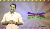 திருச்சி சிவா எம்.பி.,யின் 'டிகிரி' கவலை