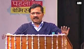 கெஜ்ரிவால் அரசு ஓராண்டு நிறைவு: சலுகைகள் அறிவிப்பு