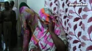 147 பவுன் கொள்ளை: 4 பெண்கள் கைது