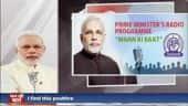 காஷ்மீர் போலீஸ் நிலையம் மீது தாக்குதல்: ஒருவர் பலி