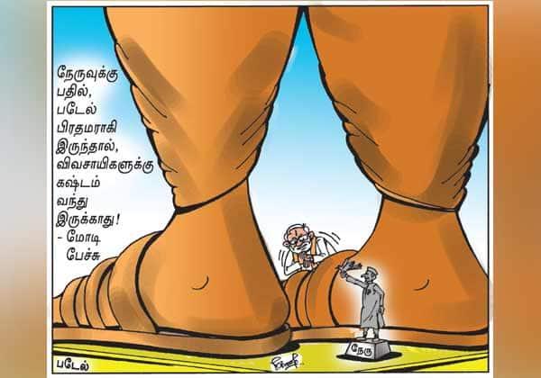 கார்ட்டூன் & கருத்து சித்திரம் - தொடர் பதிவு - Page 2 WR_20181126011611