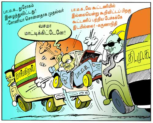 http://img.dinamalar.com/data/uploads/WR_316760.jpeg