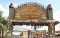 சாய் பாபா கண்காட்சி