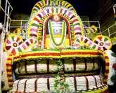 சிறப்புமிகு தஞ்சைத் தரணியில் ராஜராஜனின் கலைக்கோயில்