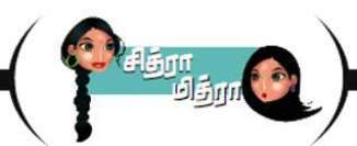 கவர்மென்ட் பஸ் காலி: ஆனா...  ஜனங்களுக்கு ஜாலி!