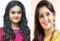 'சர்ப்ரைஸ் கேர்ள்' கீர்த்தி - மேனகா சுரேஷ்
