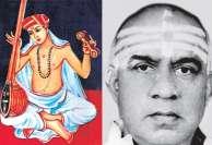 இசை நாதயோகி தியாகராஜ சுவாமிகள்