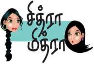 ரஜினியுடன் உறவாடும் மணல் மாபியா கும்பல்!