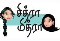 'அக்ரிமென்ட்' போட்டு கை மாறுது சொத்து... ஆட்சி மாறுனா காத்திருக்குது ஆபத்து!