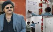 வரி பாக்கி : ராம்கி வீட்டிற்கு நோட்டீஸ்