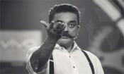 பிக்பாஸ் சீசன் 2 துவங்கியது : 100 நாள் உள்ளே யார், வௌியே