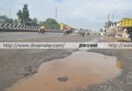 சென்னை - கோல்கட்டா தேசிய நெடுஞ்சாலை மோசம்:  பராமரிப்பை மறந்த சுங்க கட்டண வசூலிப்பு நிறுவனம்