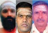 கூட்ட நெரிசலில் குளத்தில் மூழ்கி 4 பேர் பலி