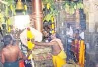 வடிவீஸ்வரம் அழகம்மன் கோயில் மாசி திருவிழா தொடக்கம்