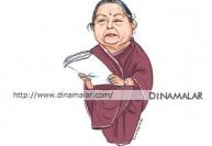 Tamilnadu Election News: கூட்டணியில் பா.ஜ.,வுக்கு இடமில்லை: தெளிவுபடுத்தியது அ.தி.மு.க.,