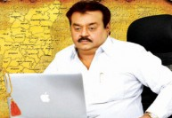 Tamil News Election Tamilnadu : ரூ.45க்கு பெட்ரோல்; ரூ.35க்கு டீசல்; பொங்கலுக்கு ஒரு வாரம் லீவு: தேமுதிக வாக்குறுதி