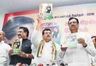 Tamil News Election Tamilnadu :  'அரசு ஊழியர்கள், போலீஸ் நலவாரியம் அமைக்கப்படும்'
