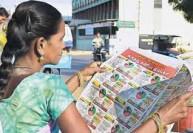Tamilnadu Election News: 'தினமலர் - நியூஸ் 7' கருத்து கணிப்பு ஏற்படுத்திய அதிர்வலை: தமிழகம் முழுவதும் பொதுமக்கள், கட்சி சாராதோர் வரவேற்பு
