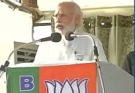 Tamil Election News: சென்னை மக்களுக்கு மத்திய அரசு உதவி: பிரதமர்