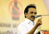 Tamil Election News: மக்களின் குறைகளை ஜெயலலிதா கேட்டதுண்டா? ஸ்டாலின் கேள்வி
