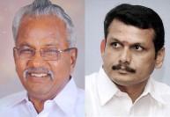 Tamil Election News: செந்தில் பாலாஜியின் சதி செயலே காரணம்: கே.சி.பழனிச்சாமி
