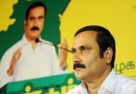 Tamil Election News: தேர்தலை தள்ளி வைக்க வேண்டும்: அன்புமணி
