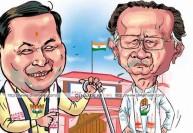 Tamil Election News:  அசாம் சட்டசபை தேர்தலில் பா.ஜ., வரலாறு  வட கிழக்கு மாநிலத்தில் கால்பதித்தது  15 ஆண்டு காங்., அரசு மண்ணை கவ்வியது