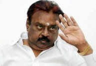 Tamil Election News:  விஜயகாந்த் 'டிபாசிட்' காலி