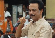 Tamil Election News: சட்டசபை தி.மு.க., தலைவராக ஸ்டாலின் தேர்வு