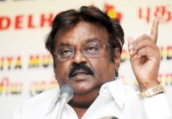Tamil Election News:  'தோல்விக்கு காரணம் நீங்கள் தான்' தே.மு.தி.க.,வினரிடம் விஜயகாந்த் கொதிப்பு
