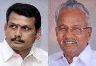 Tamilnadu Election News: அரவக்குறிச்சி தேர்தல் செலவு ரூ.125 கோடி 'அம்பேல்' :   அ.தி.மு.க.,  -  தி.மு.க.,வினர் புலம்பல்