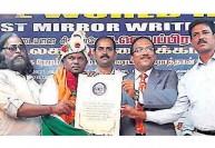 24 மணி நேரம் 'மிரர் ரைட்டிங்'  பட்டதாரி உலக சாதனை