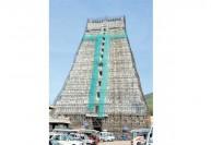 அருணாச்சலேஸ்வரர் கோவில் ராஜகோபுரத்தில் விரிசல்