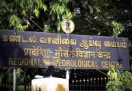 வெப்பநிலை அதிகரிக்காது : வானிலை மையம் தகவல்