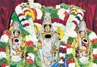 ஸ்ரீவில்லிபுத்தூர் ஆண்டாள் கோயிலில் ஸ்ரீனிவாச திருக்கல்யாணம்
