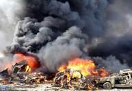சிரியாவில் குண்டுவெடிப்பு : 44 பேர் பலி
