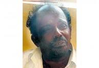 சிறுமிக்கு பாலியல் தொந்தரவு: 'வாட்ஸ் ஆப்'பால் சிக்கிய முதியவர்