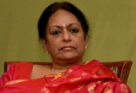நளினி சிதம்பரத்துக்கு சம்மன்