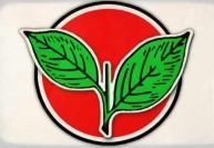 அ.தி.மு.க.,வில் கட்சிக்காக உழைத்தவர்களுக்கு...அல்வா! ஓரங்கட்டப்படுவதாக அமைச்சர் மீது அதிருப்தி
