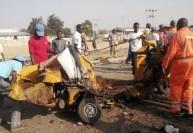 நைஜீரியாவில் குண்டுவெடிப்பு: 45 பேர் பலி