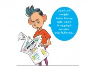 சென்னை பை - பாஸ் சாலை புனரமைப்பு...துவக்கம்! ரூ.40 கோடி வழங்கியது மத்திய அரசு