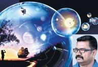 நீங்கள் அறிவியல் மனப்பான்மை கொண்டவரா :இன்று தேசிய அறிவியல் தினம்