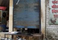 10 நாட்களுக்கு கறி கடைகளை மூட வேண்டும்: சிவசேனா