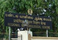 19 மாவட்டத்தில் சூறைக்காற்று: வானிலை மையம் எச்சரிக்கை