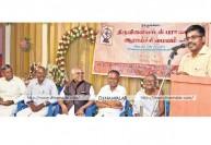 மாணிக்கவாசகர் குருபூஜை விழா