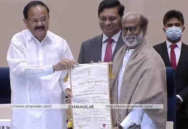 தாதா சாகேப் பால்கே' விருது பெற்றார் ரஜினி; குருவுக்கு சமர்ப்பணம் Gallerye_124230157_2875644
