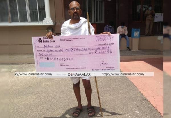 Berita Tamil Terbaru